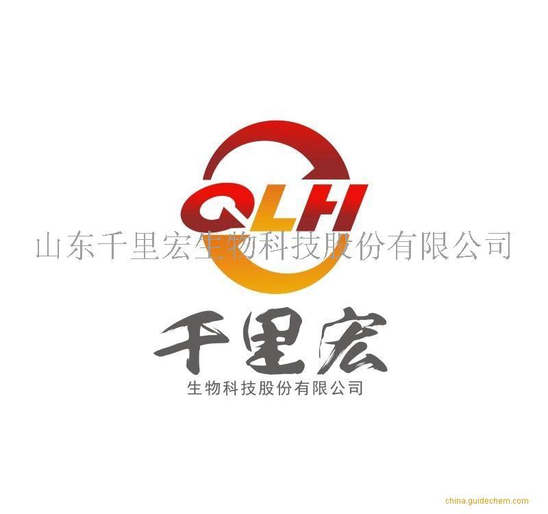 山东千里宏生物科技股份有限公司 公司logo