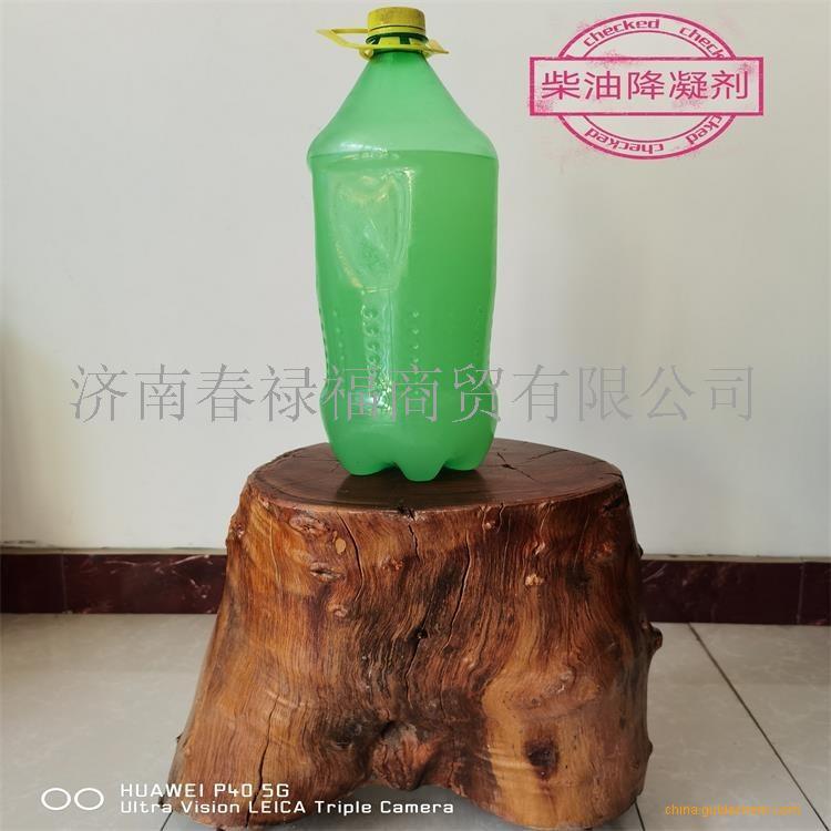 柴油添加剂增加柴油流动性 预防结蜡
