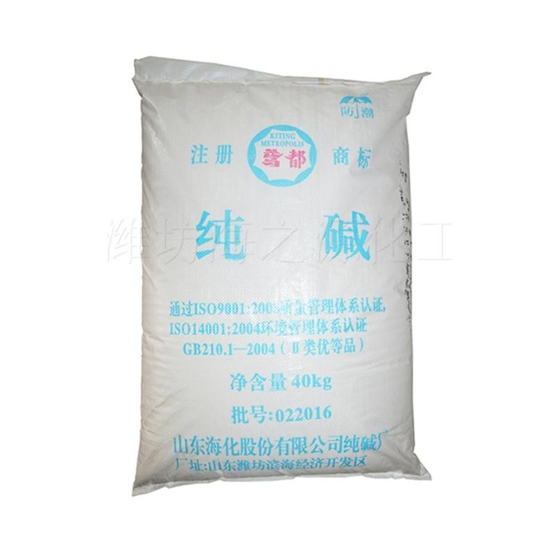 工业碱 养殖消毒剂 污水处理脱硫剂 纯碱 量大优惠