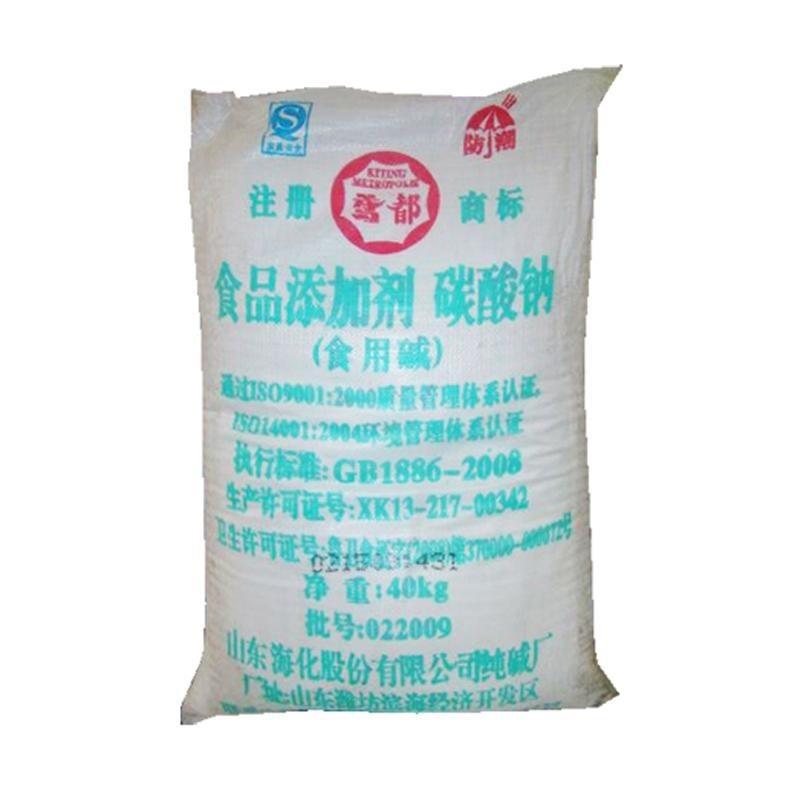 出售食品级纯碱 国标优等品99.2%食用纯碱