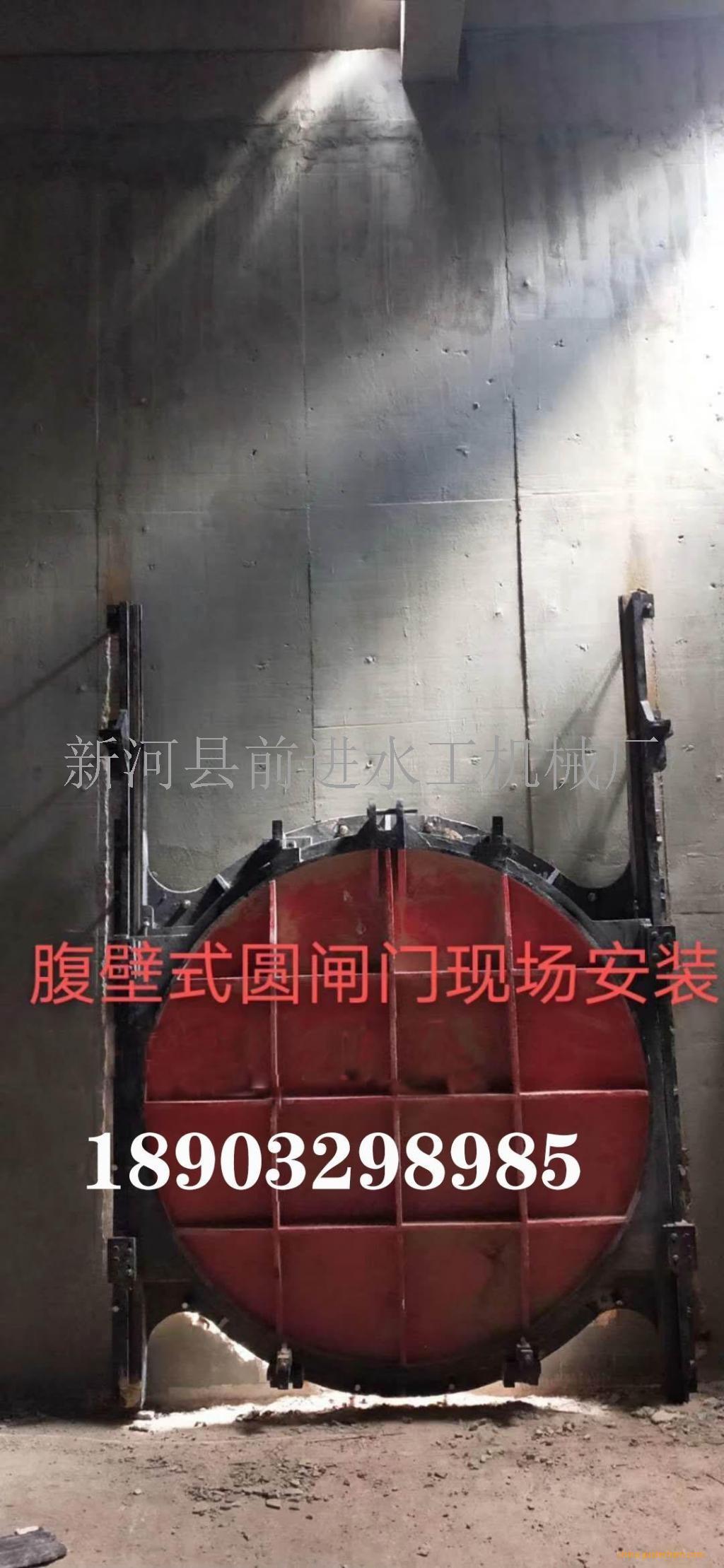 机闸一体港钢闸门源头厂家定制