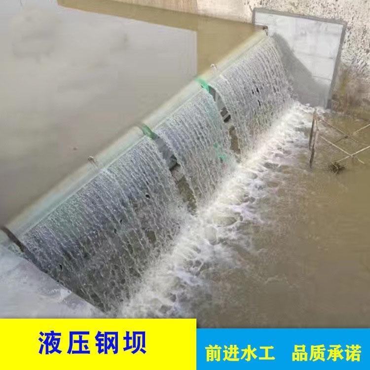 河道钢坝图片