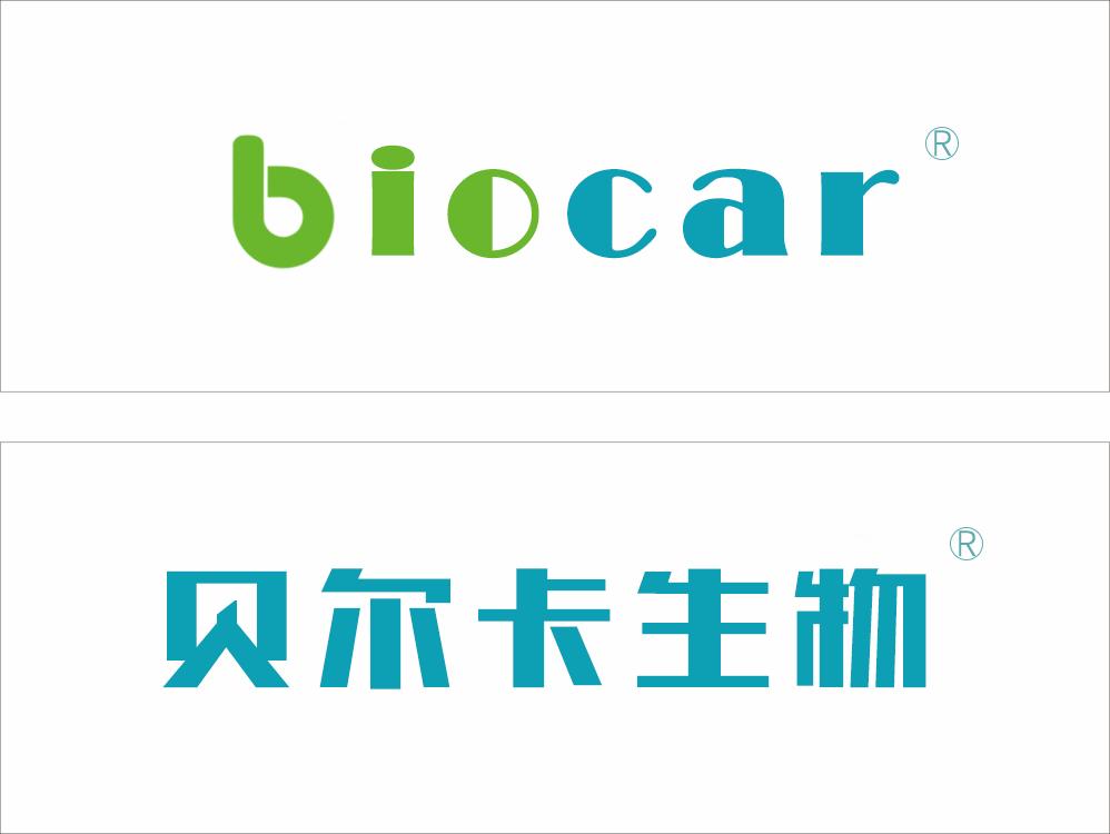 广州贝尔卡生物科技有限公司 公司logo
