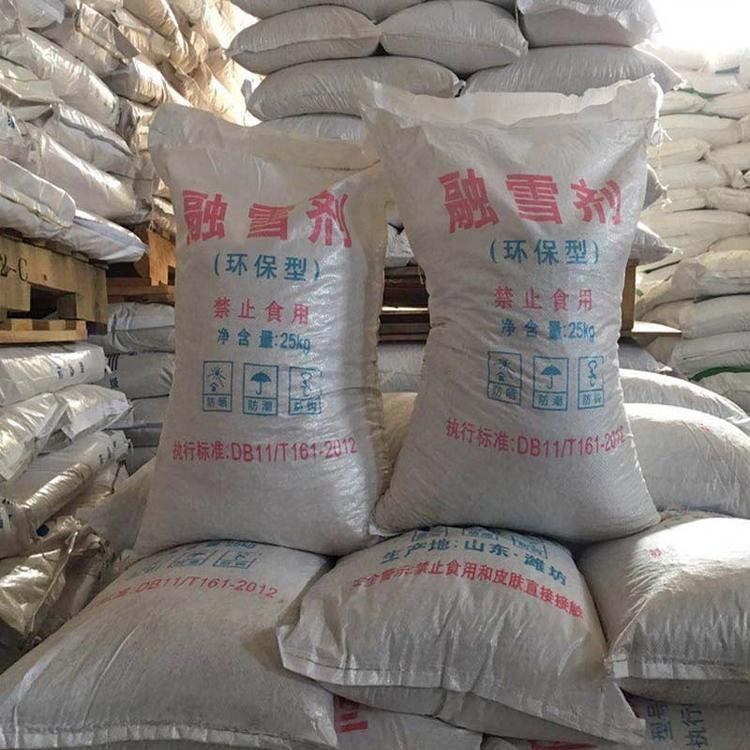 辽宁环保型融雪剂 工厂直供高品质环保型融雪剂