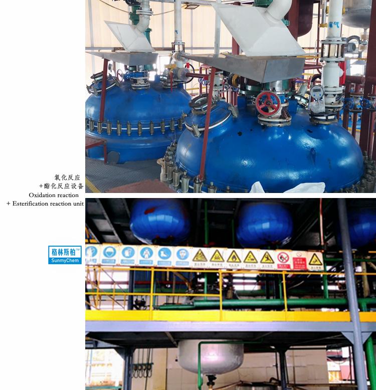 生产设施-氧化