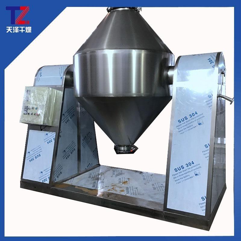 GMP双锥回转真空干燥机天泽牌不锈钢醋酸铝干燥设备
