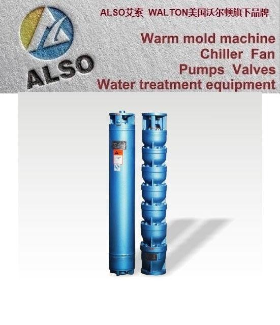 进口地热井用潜水电泵 美国地热井用潜水泵
