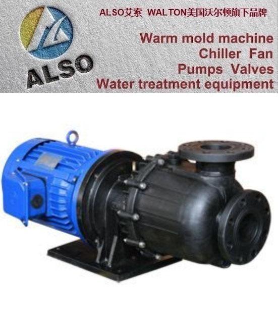 进口塑料泵-美国输送提升卸料泵-德国卸料离心泵-英国塑料泵