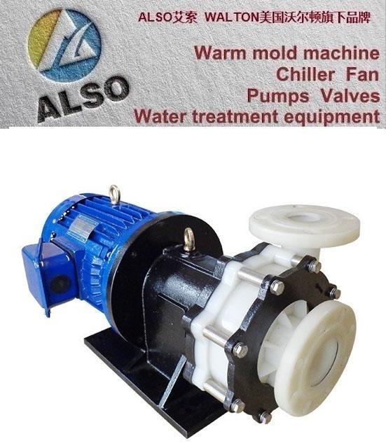 进口氢氧化钾专用泵-美国自吸式离心泵-德国塑料王立式泵-英国四氟离心泵