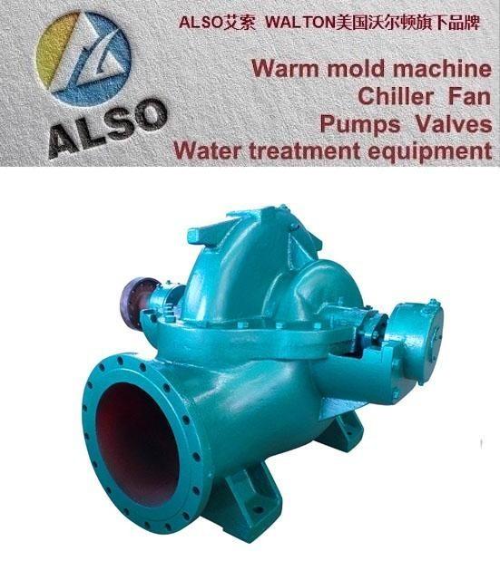 ALSO艾索美国进口水平中开式管线输油离心泵-英国离心泵-德国输油离心泵-日本离心泵