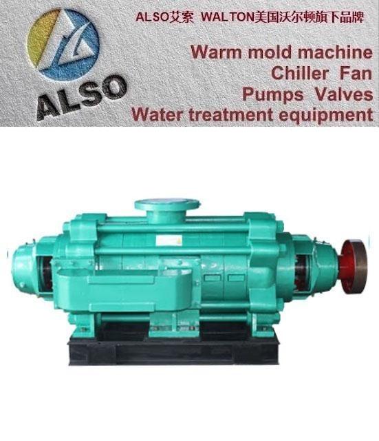 ALSO艾索美国进口自平衡多级泵-英国多级泵-德国多级泵-日本多级泵