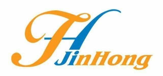 济南锦宏化工有限公司   销售部 公司logo