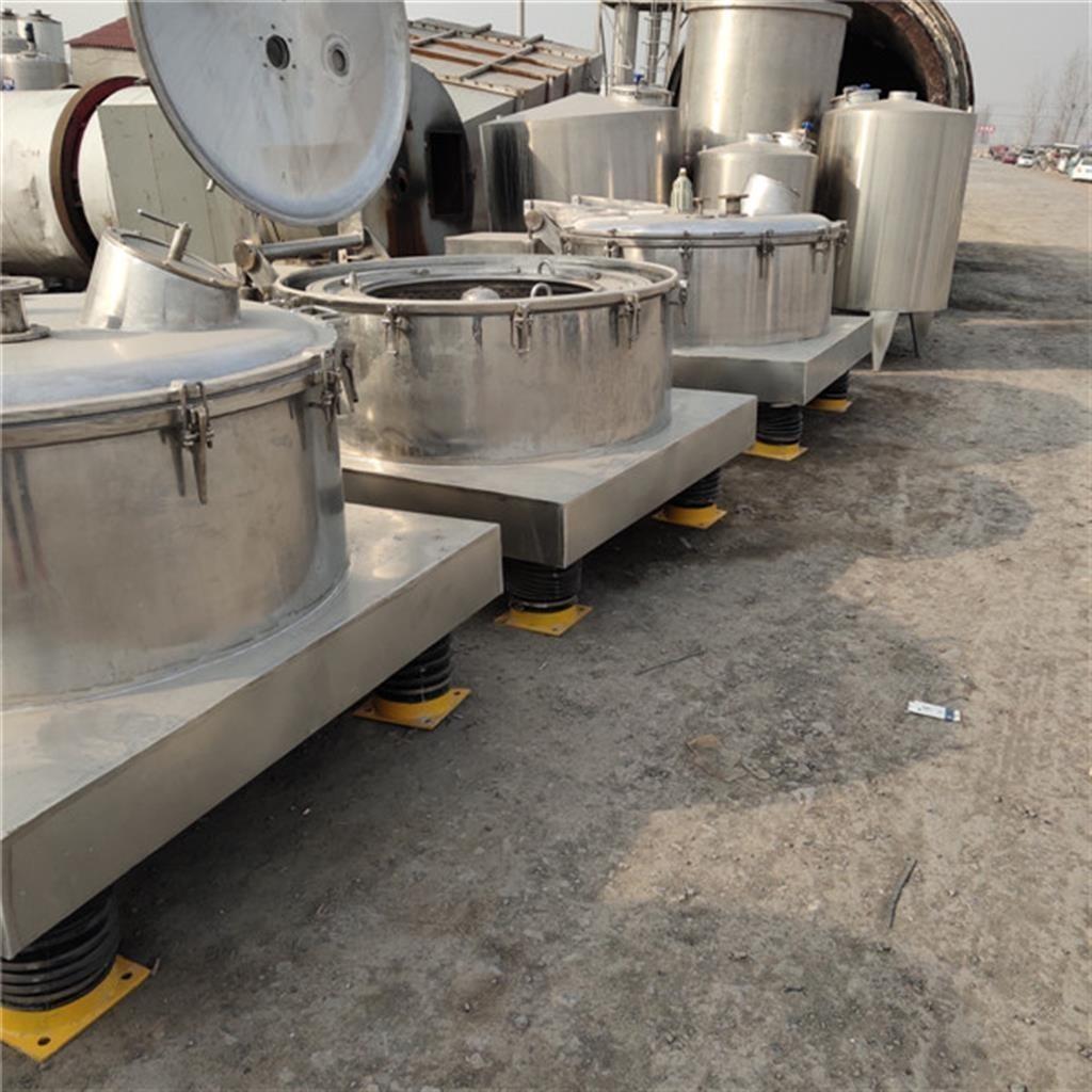 全自动立式平板离心机 二手550卧式污水出售离心机