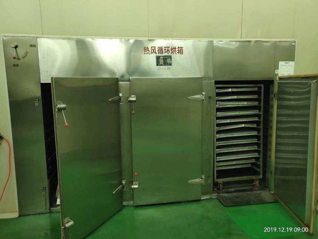 回收二手热风循环烘箱求购
