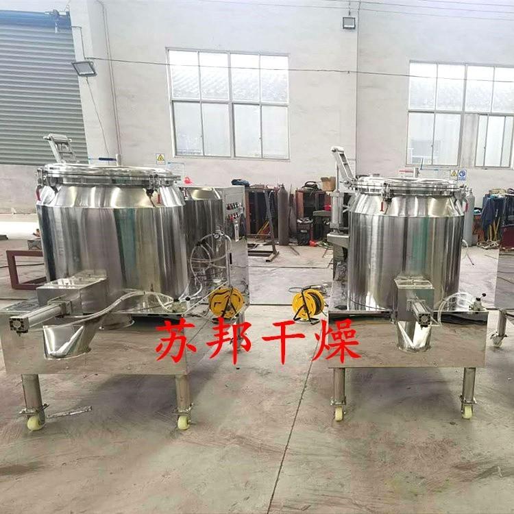ZGH-350L高速混合机 鸡精调味料立式搅拌机