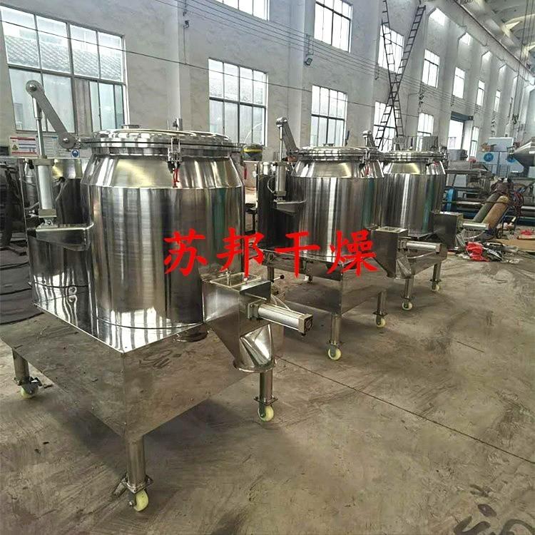 厂家直销立式高速搅拌机 鸡精生产线配套混合设备