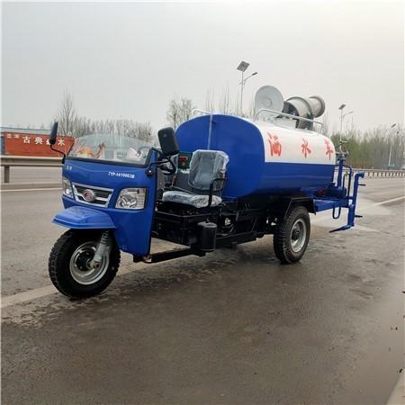 工地降尘3方小型三轮洒水车销售地址报价出厂价