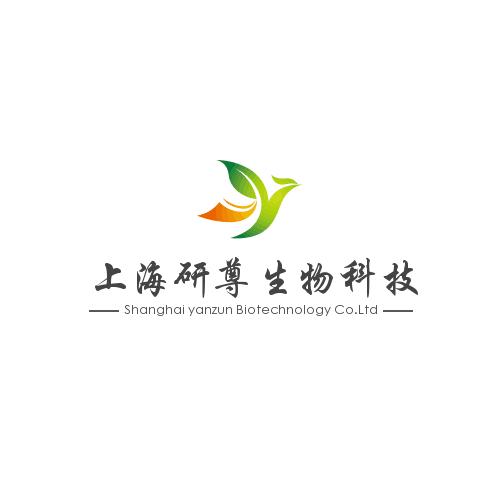 上海研尊生物科技有限公司 公司logo