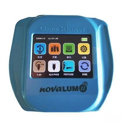 Charm novaLUM II X ATP生物荧光检测仪