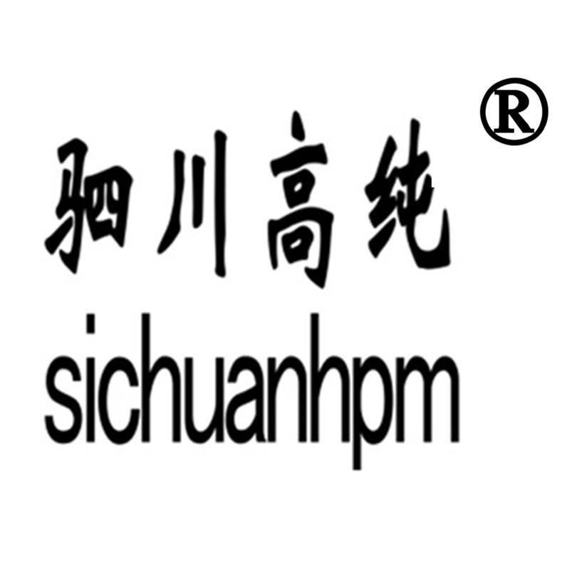 四川高纯材料科技有限公司 公司logo