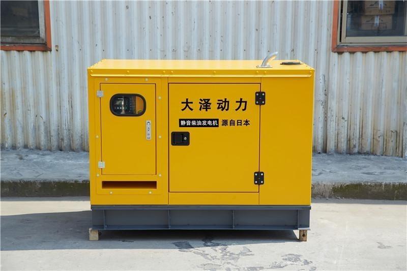 大泽动力50千瓦柴油发电机TO52000ET
