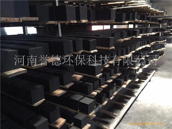 青岛蜂窝活性炭厂家 青岛蜂窝活性炭生产厂家