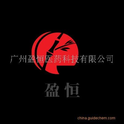 广州盈恒医药科技有限公司 公司logo