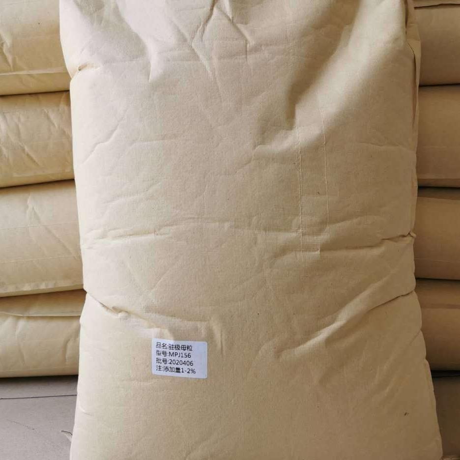 柔软剂颗粒 速纺丝KN95