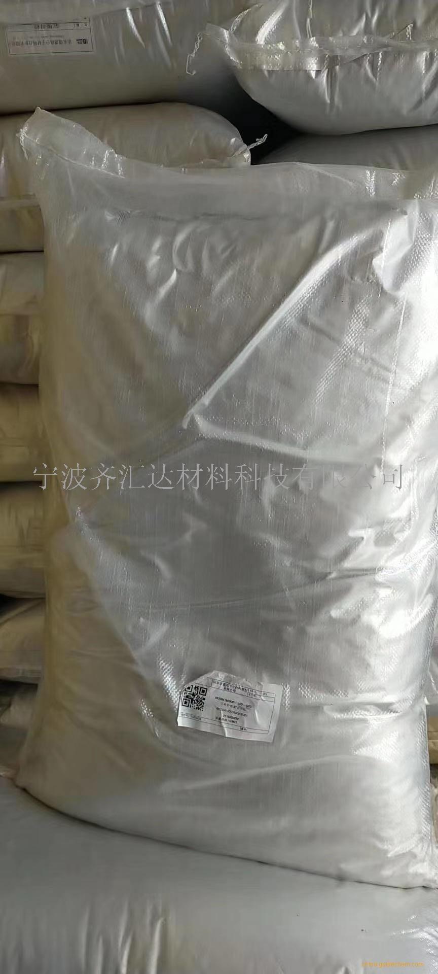 山东道恩驻极母粒 GM01 熔喷布可达95-99等级