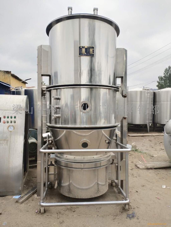 全套出售二手沸腾干燥机回收