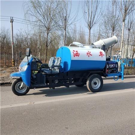 淮北市小型三轮雾炮洒水车