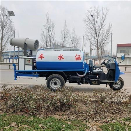 3吨雾炮三轮洒水车销售