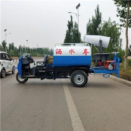 蚌埠市小型三轮雾炮洒水车