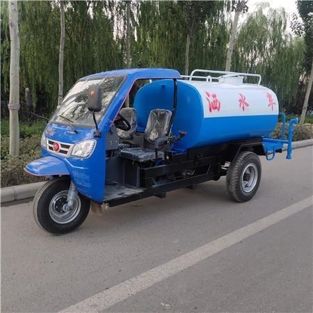 柳州2方三轮洒水车销售电话