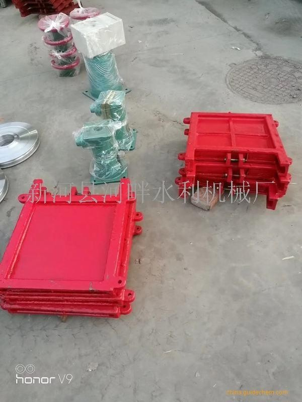 天津3.0m×3.0m露顶式平板钢闸门