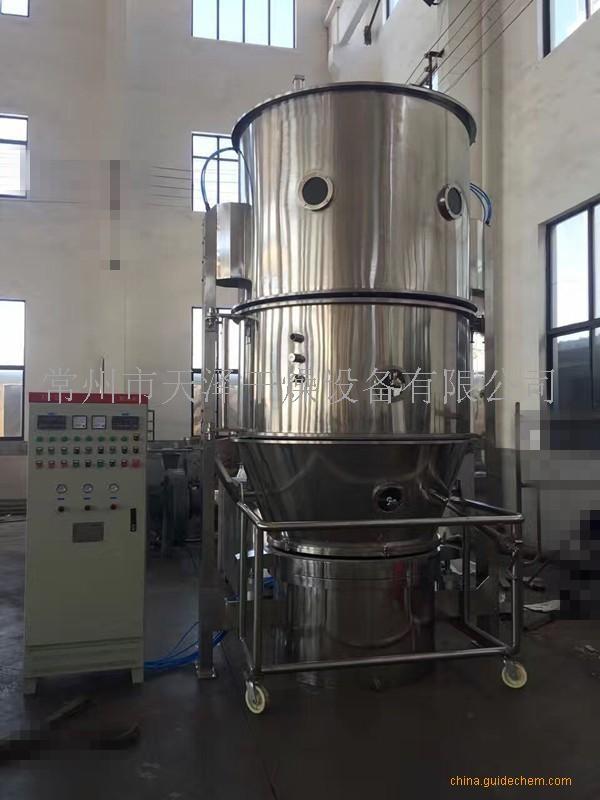 可可粉咖啡粉制粒设备天泽牌沸腾制粒干燥机