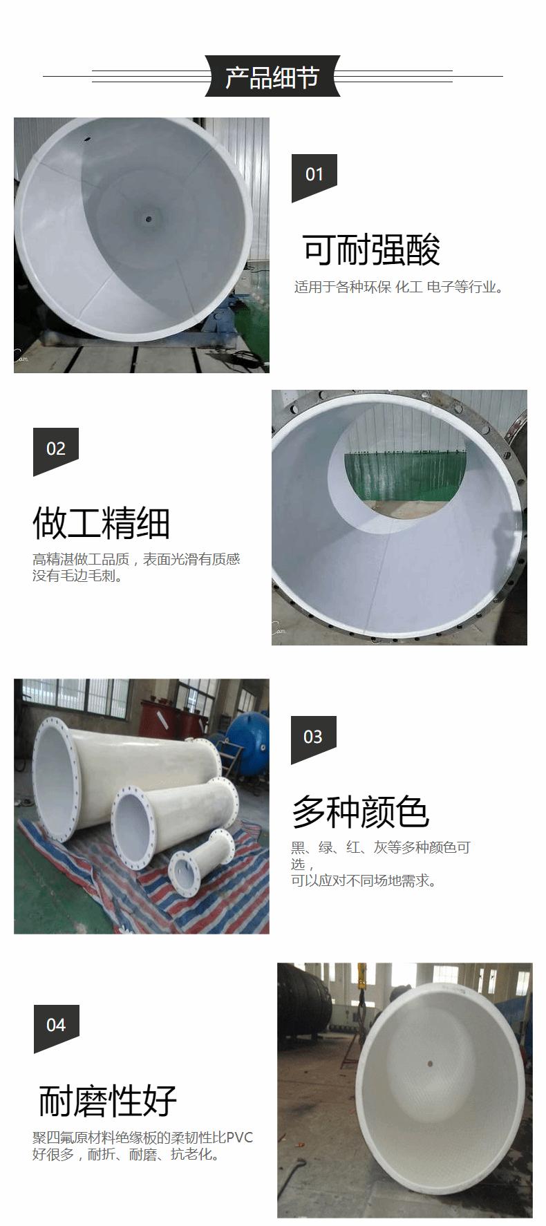 钢衬四氟储罐(贮槽、贮罐、槽罐)、PTFE四氟储罐