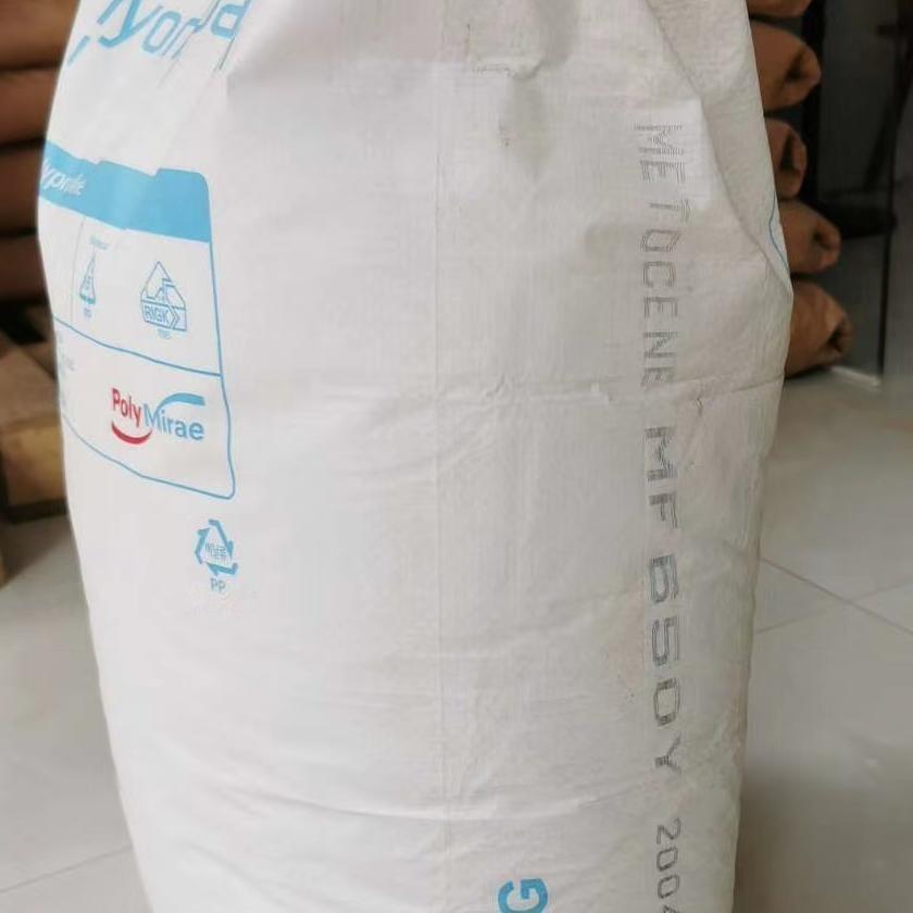 PP 韩国大林BASELL MF650Y 医疗级 抗油熔喷布原料