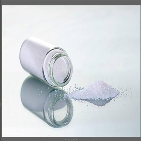 头孢原料药粗品及母核
