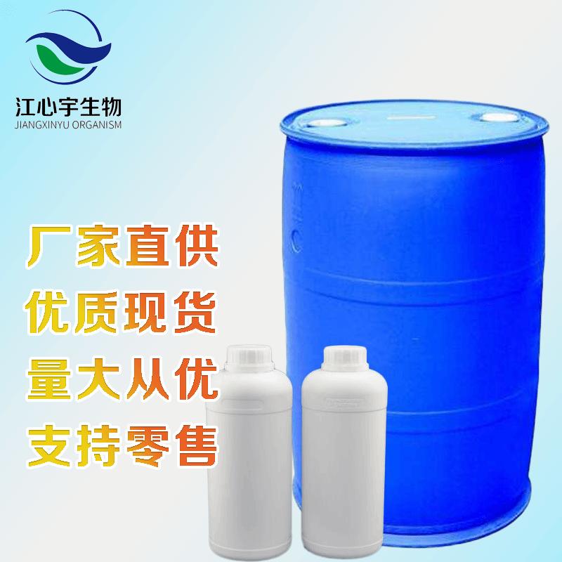 扩散剂NNO 亚甲基二萘磺酸钠