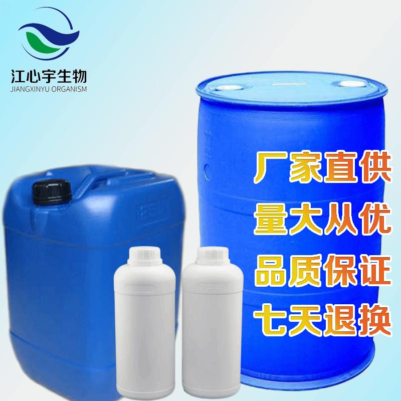 反式-2-戊烯醛生产厂家|反式-2-戊烯醛用途