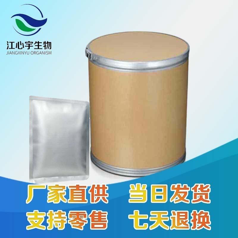 甲基丙烯酸锌生产厂家