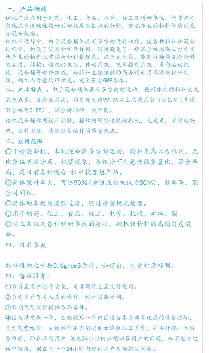 发布产品-盖德会员商务室_副本