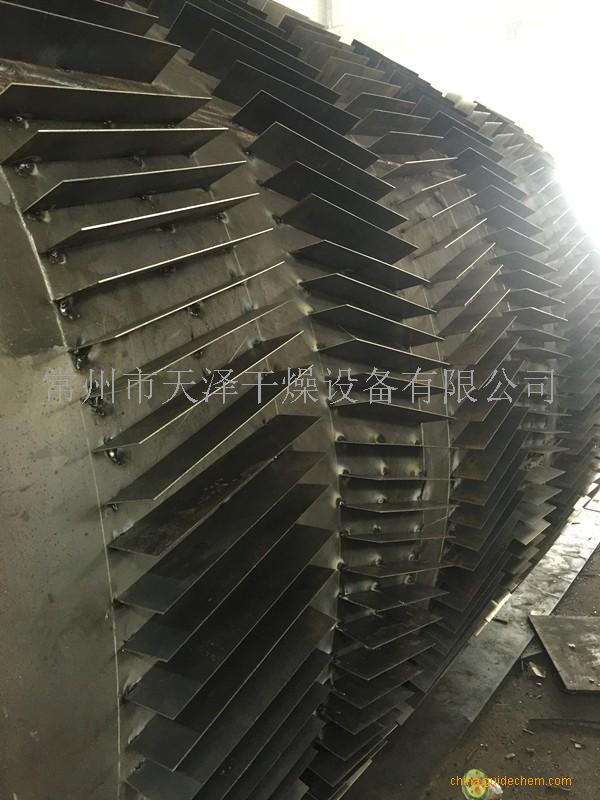 熱風爐齒1