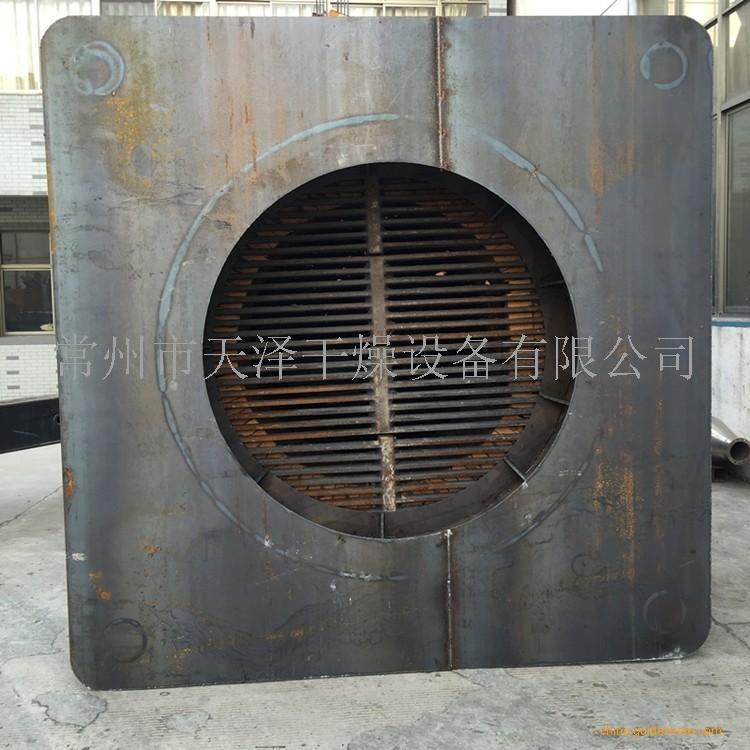 熱風爐爐排2