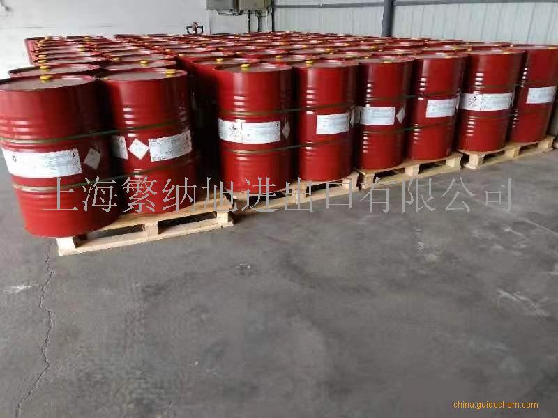 异氟尔酮二异氰酸酯 IPDI 德国原装进口现货