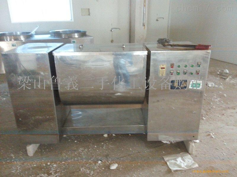 二手槽型混合机二手200L槽型混合机型号参数