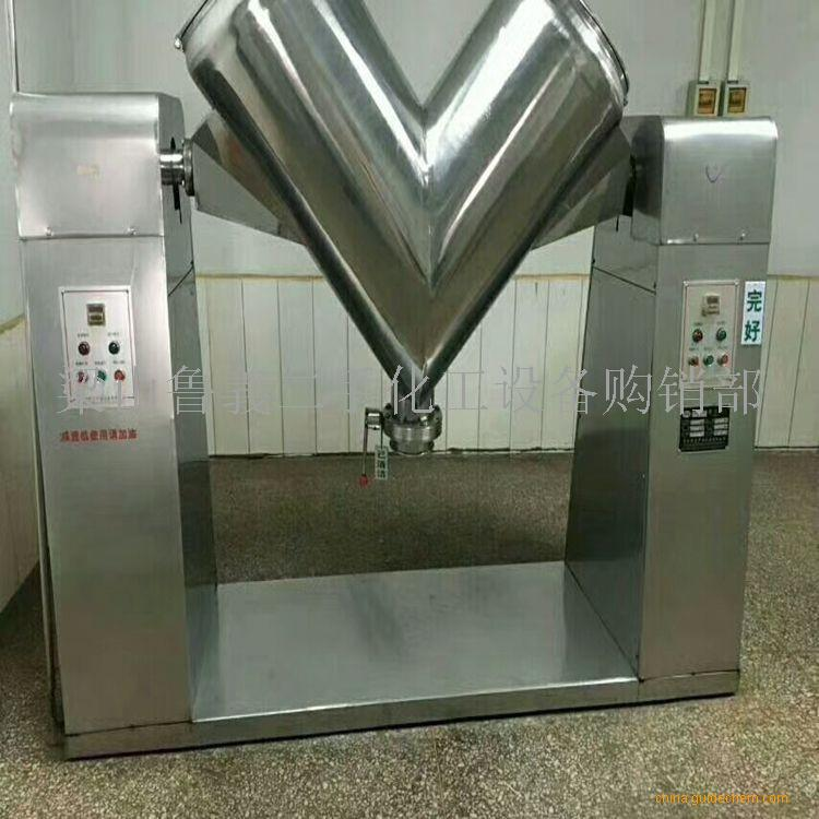 上门回收二手V型混合机