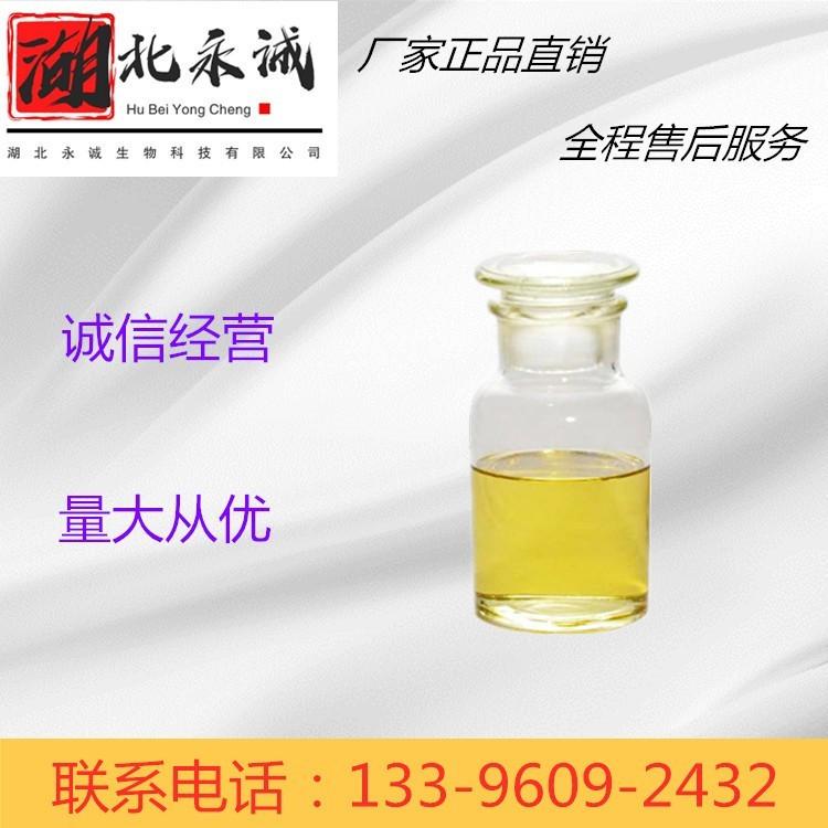 大量供应氯菊酯原料价格