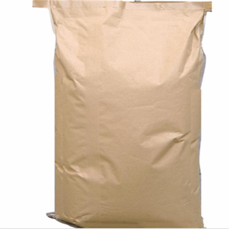 大量供应阿司匹林原料价格